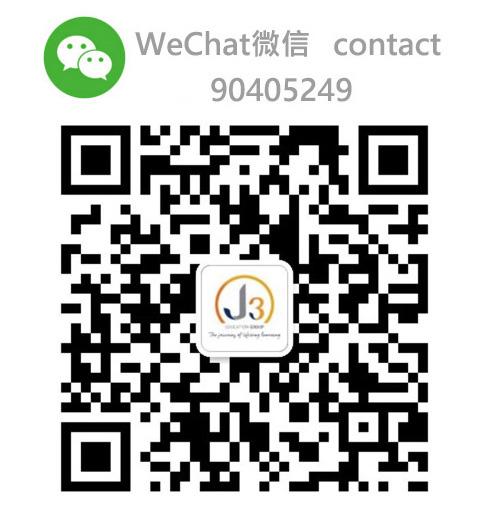 聯絡我們wechat微信